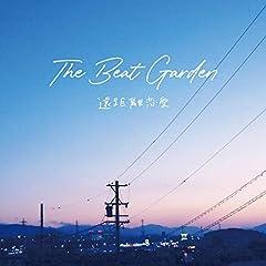 THE BEAT GARDEN「遠距離恋愛」の歌詞を収録したCDジャケット画像