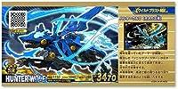 ゾイドワイルド バトルカードハンター/ZW_2_009S ハンターウルフ SR