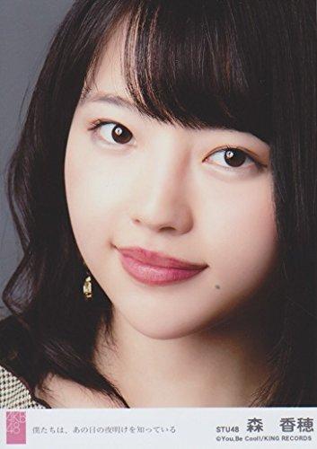 AKB48公式生写真 僕たちは、あの日の夜明けを知っている 劇場盤 【森香穂】