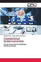 Contabilidad Gubernamental: Curso virtual de Contabilidad Gubernamental
