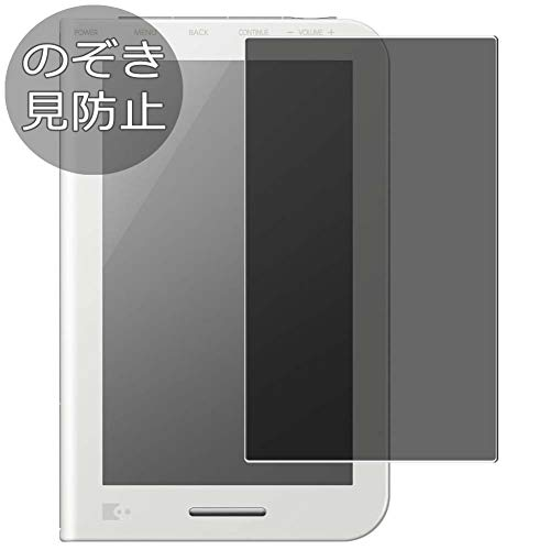 VacFun Pellicola Privacy per TOSIBA E-Book Reader BookPlace DB50/25E 7', Screen Protector Protective Film Senza Bolle e Antispy (Non Vetro Temperato) Filtro Privacy