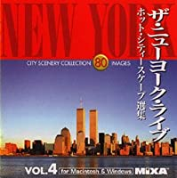 MIXA IMAGE LIBRARY Vol.4 ザ・ニューヨーク・ライブ