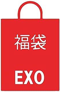 EXO 福袋 グッズセット 2020年 ver (韓メディアSHOP限定)