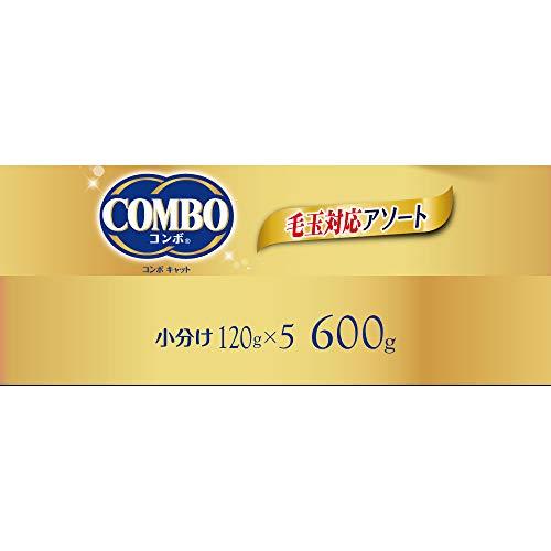 コンボコンボキャット毛玉対応アソート600g