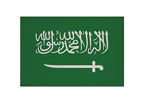 U24 Aufnäher Saudi Arabien Fahne Flagge Aufbügler Patch 9 x 6 cm
