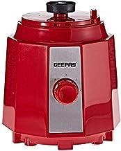 جيباس عصارة طرد مركزي مختلط,احمر - GSB 9891