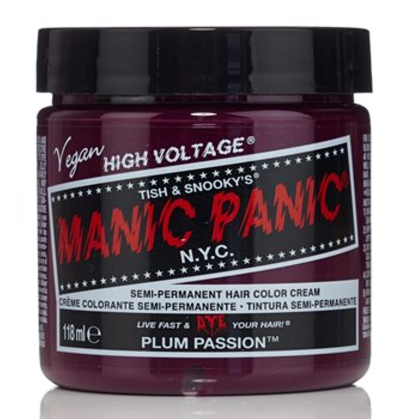 試してみる暴力魅力的マニックパニック カラークリーム プラムパッション