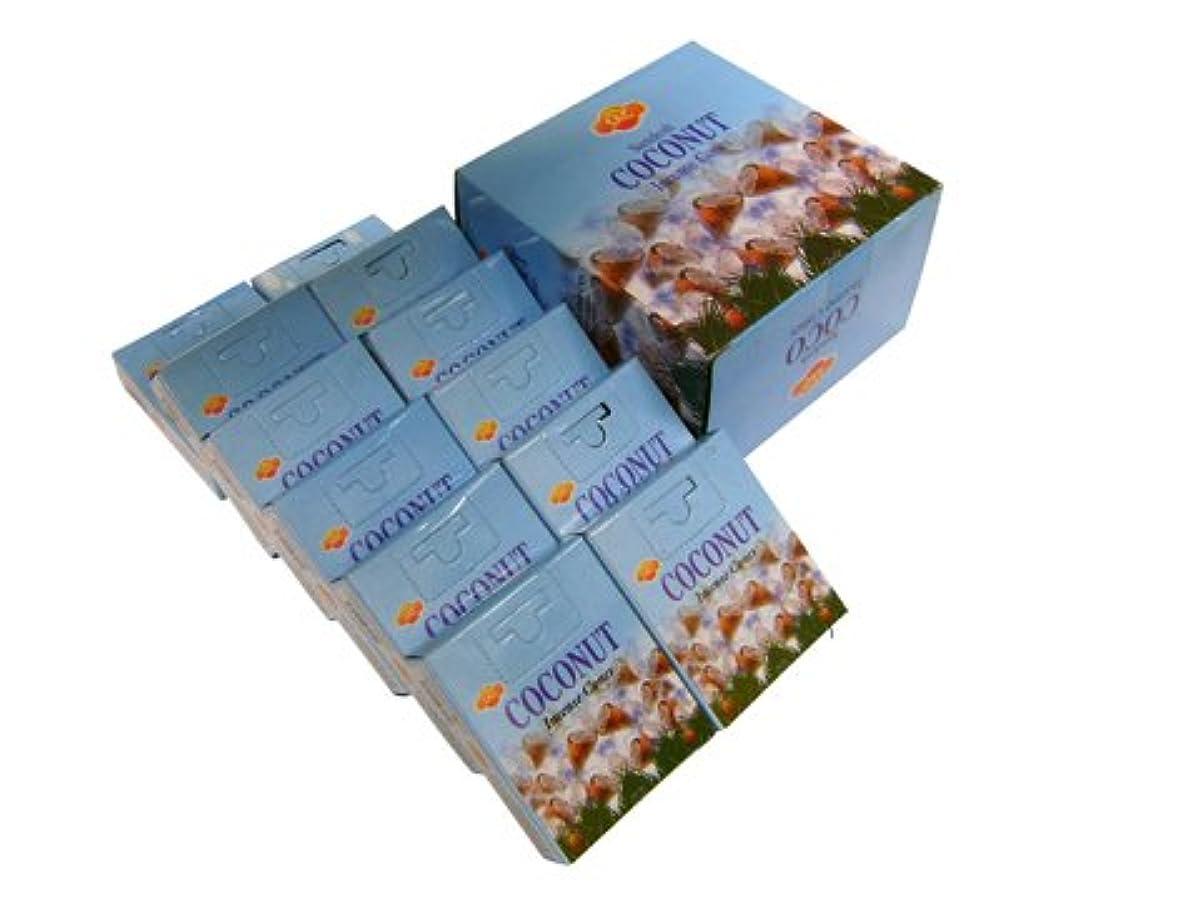 ファックス石膏言い訳SANDESH SAC (サンデッシュ) ココナッツ香コーンタイプ COCONUT CORN 12箱セット