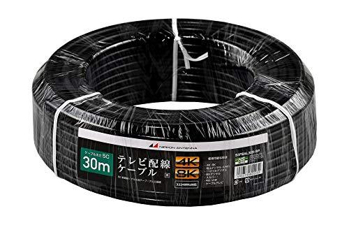 日本アンテナ 同軸ケーブル 4K8K対応 S5CFB 30m ブラック S5FBAL30B-RP S5FBAL30B-RP