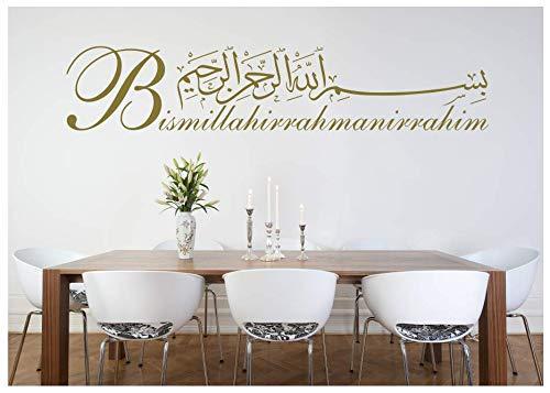 Tabi Deco Wandtattoo Besmele Islam Allah Bismillah Aufkleber Arabisch Türkiye Istanbul (Gold)