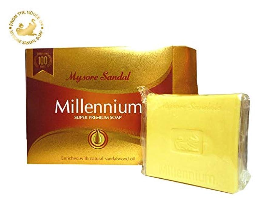 大混乱浮浪者回転させるマイソール サンダル ミレニアム スーパー プレミアムソープ 150g mysore Super Premium Soap