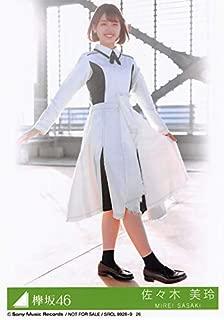 【佐々木美玲】 公式生写真 欅坂46 アンビバレント 封入特典 Type-D