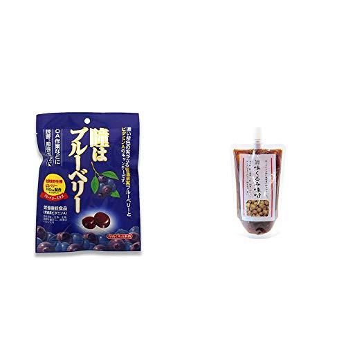 [2点セット] 瞳はブルーベリー 健康機能食品[ビタミンA](100g)・旨味くるみ味噌(260g)