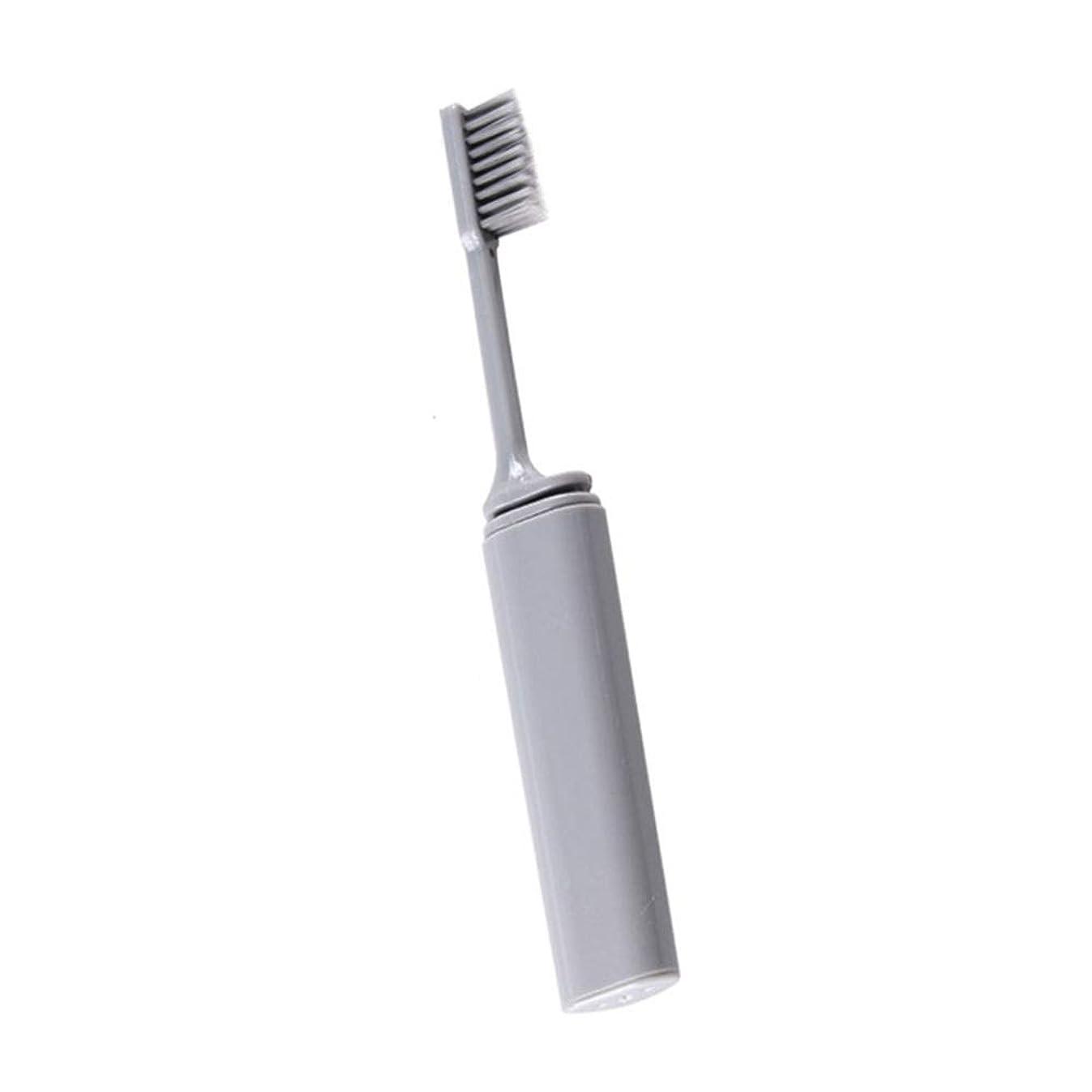 メロディアスくそー気がついてOnior 旅行歯ブラシ 折りたたみ歯ブラシ 携帯歯ブラシ 外出 旅行用品, ソフト コンパクト歯ブラシ 便利 折りたたみ 耐久性 携帯用 灰色