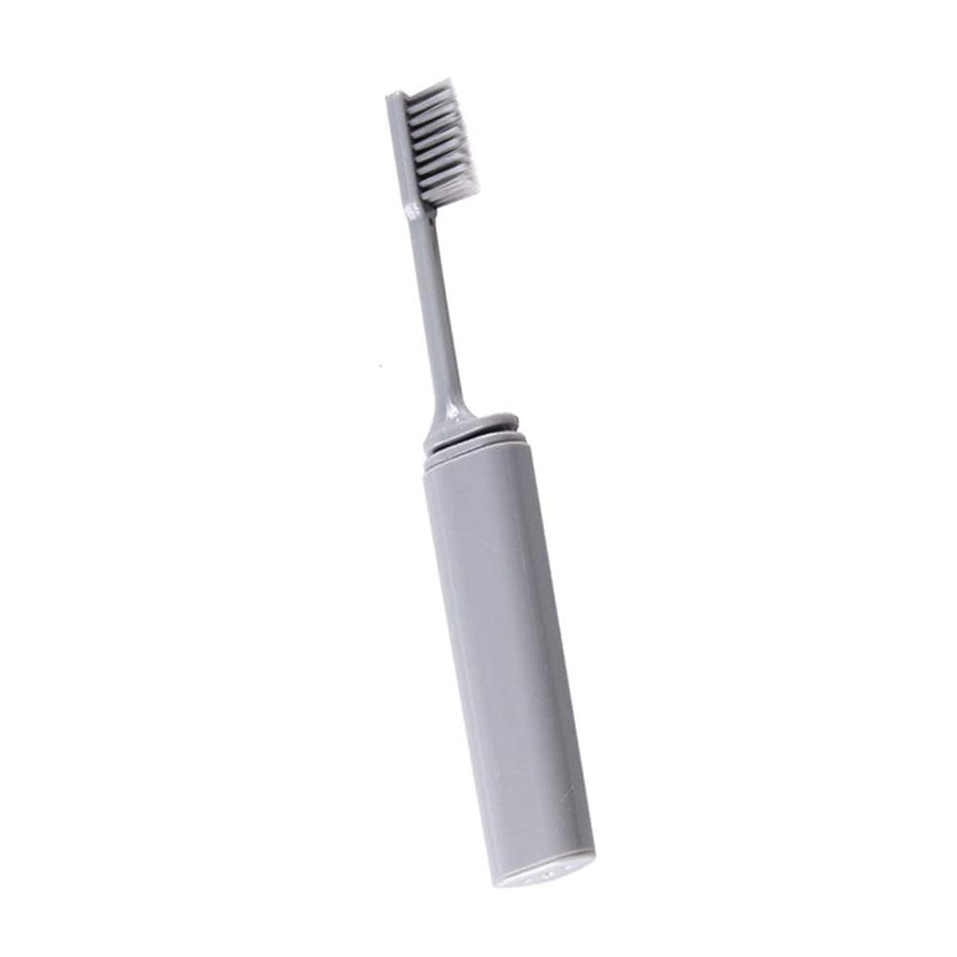 食堂論争松明Onior 旅行歯ブラシ 折りたたみ歯ブラシ 携帯歯ブラシ 外出 旅行用品, ソフト コンパクト歯ブラシ 便利 折りたたみ 耐久性 携帯用 灰色