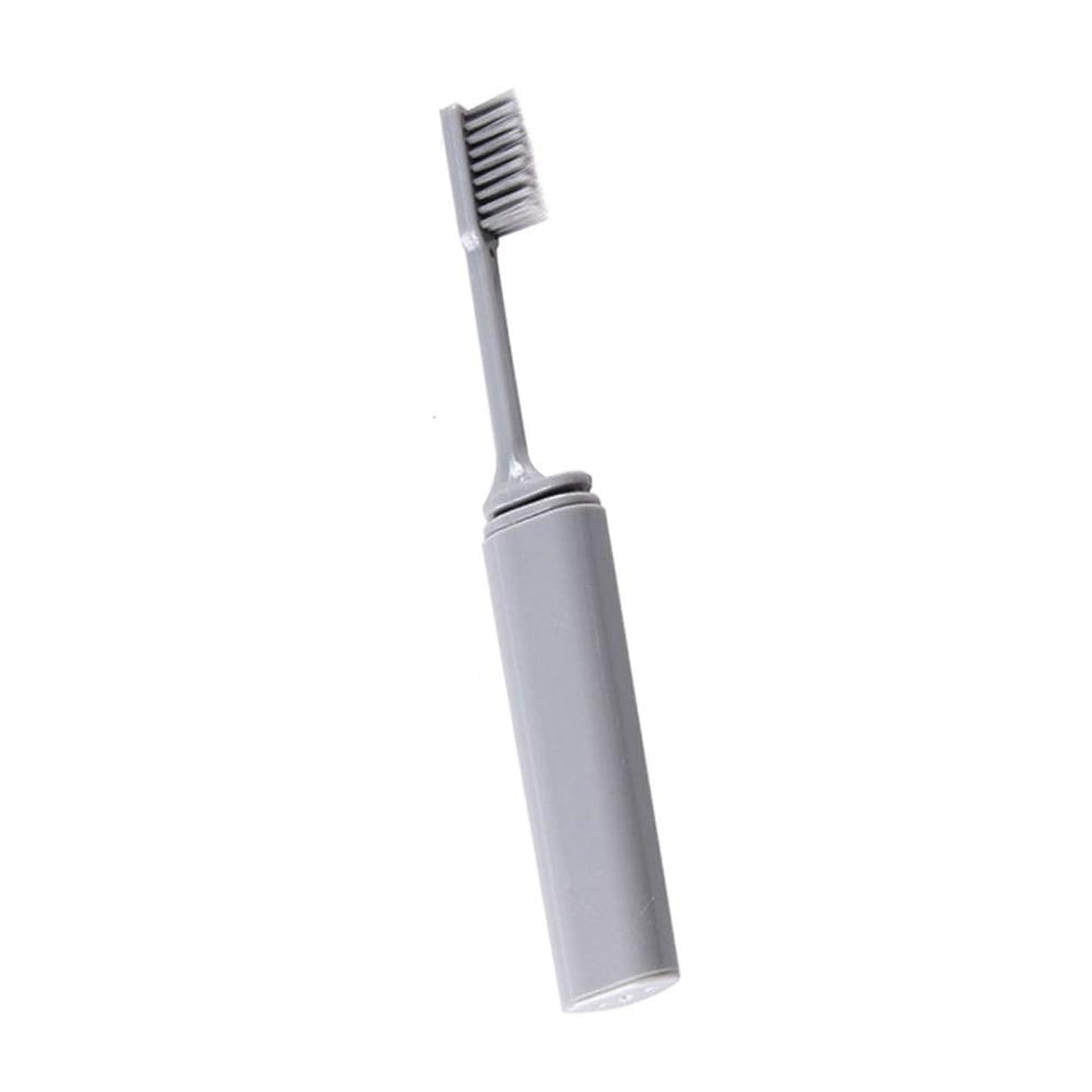 アトラスリア王子供達Onior 旅行歯ブラシ 折りたたみ歯ブラシ 携帯歯ブラシ 外出 旅行用品, ソフト コンパクト歯ブラシ 便利 折りたたみ 耐久性 携帯用 灰色