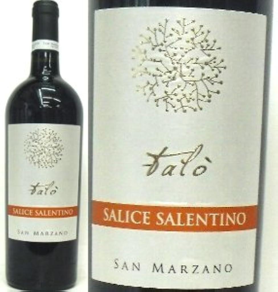 [タロ サリーチェ?サレンティーノ] イタリア, プーリア, 赤ワイン, , フルボディ, 2012年