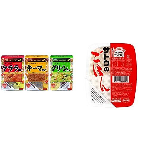 【セット販売】【Amazon.co.jp限定】 エスビー食品 スパイスリゾート 本格手作りカレー 3種アソートセット + サトウのごはん 新潟県産コシヒカリ 200g×20個