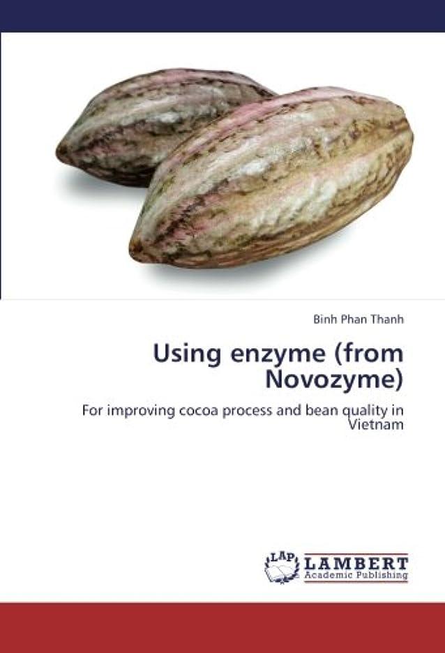 事前に完全にシリンダーUsing Enzyme (from Novozyme)