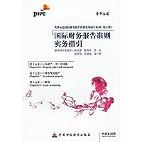 The modern power supply business enterprise big marketing system constucts and actual situation (Chinese edidion) Pinyin: xian dai gong dian qi ye da ying xiao ti xi jian she ji shi wu