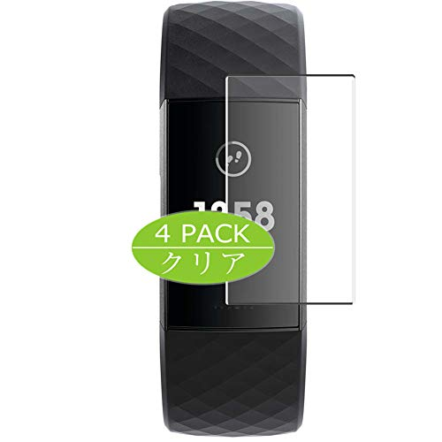 VacFun 4 Piezas Claro Protector de Pantalla, compatible con Fitbit charge 3 charge3, Screen Protector Película Protectora(Not Cristal Templado) NEW Version