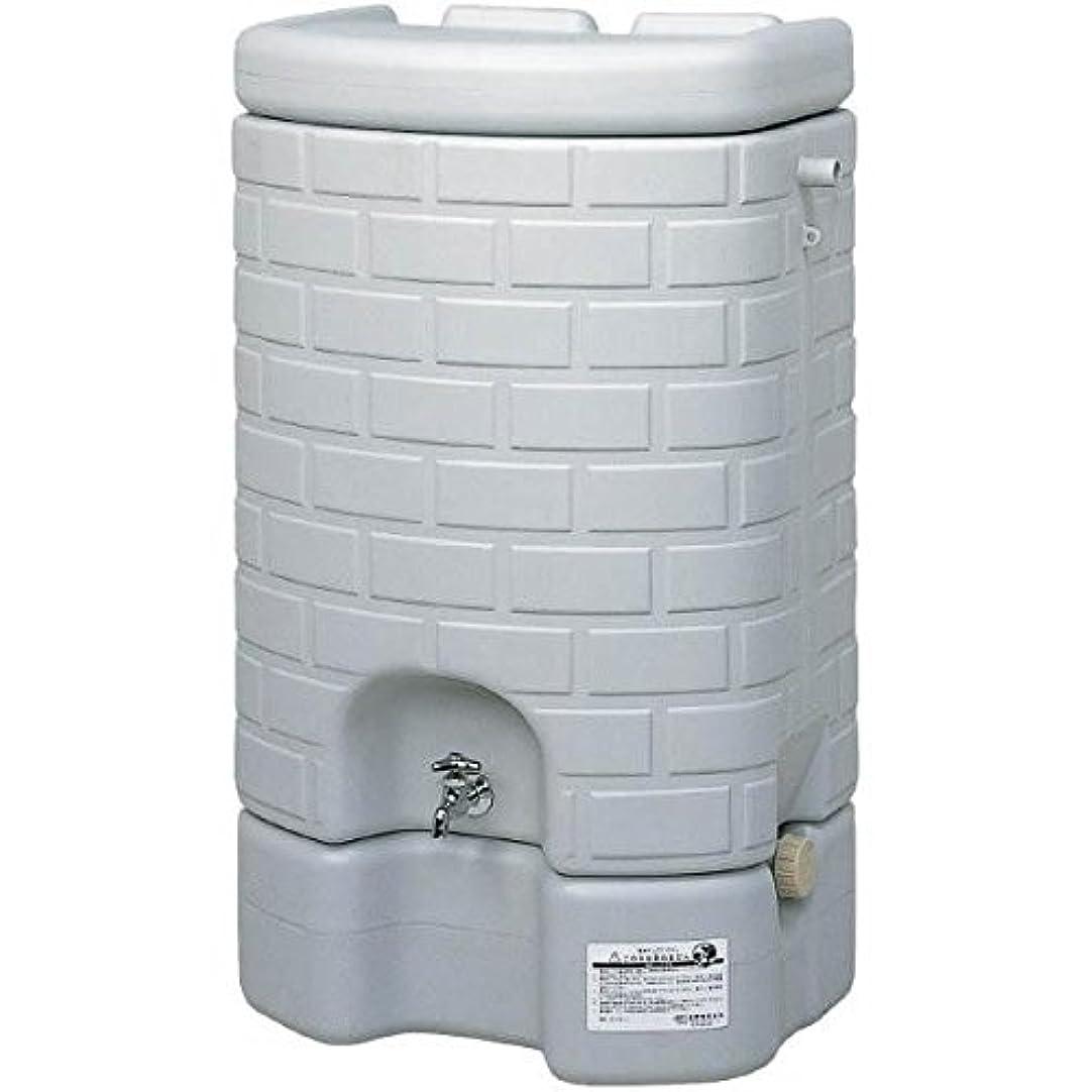 体系的に蒸し器チョコレート三甲 サンコー 雨水タンク200L 806600-01 グレー