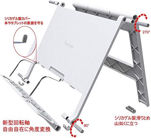 Reodoeer超薄型ブックスタンド軽量持ち出し向け筆記台書見台本立てプラスチック製(白)