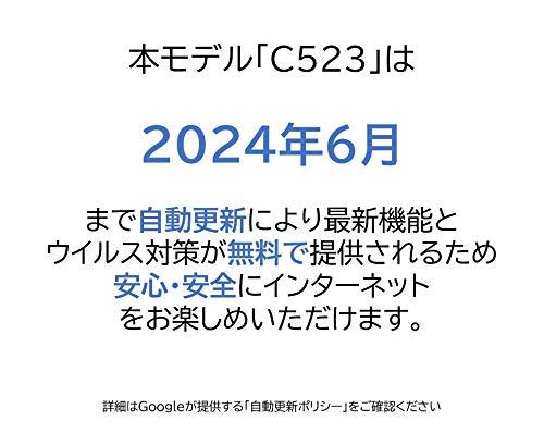 41N5BUB7X4L-ASUS米国ストアにUSIスタイラスペン「SA300」が登場。対応するのはChromebook C436だけじゃない