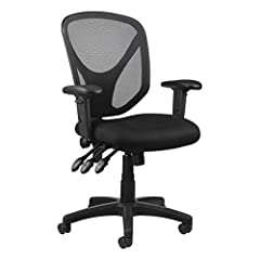 Sometimes all you need to boost productivity is a new office chair. As you write, type and make calls, ergonomic chairs provide the personalized support your body needs. This ergonomic super task chair has adjustable armrests, which make it easy to p...