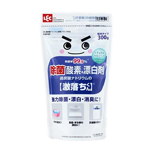 除菌率99.9% 過炭酸ナトリウムの激落ちくん 粉末タイプ 300g (酸素系漂白剤)