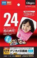 ナカバヤシ 写真用紙 光沢紙 24枚 JPSK-PC-24G