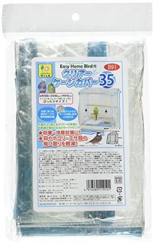 三晃商会 イージーホームバード用クリアーケージカバー35 1個 (x 1)