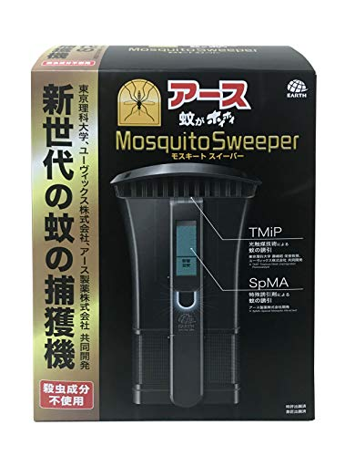 アース製薬『蚊がホイホイ Mosquito Sweeper』