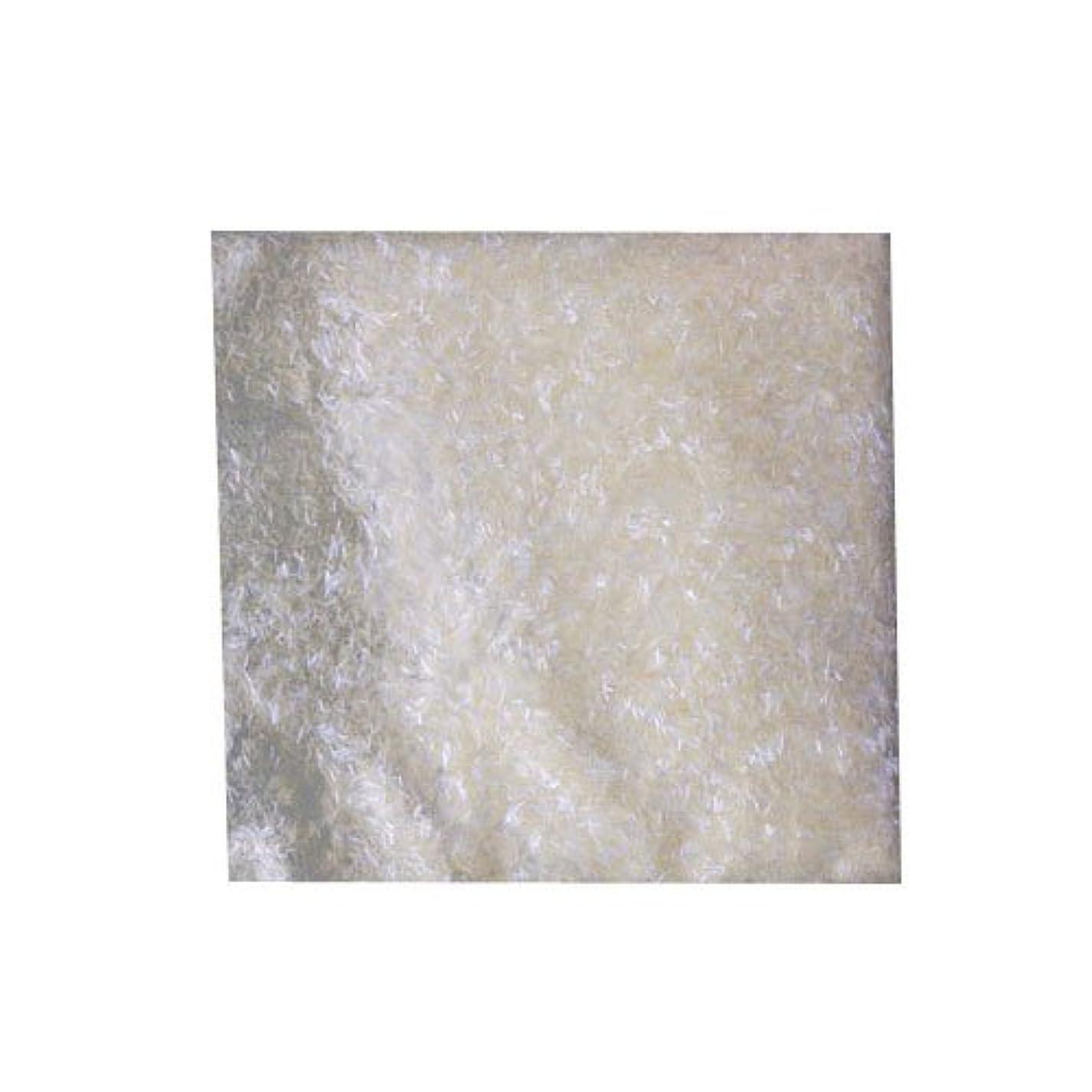 磨かれた特異な結晶チャンキーオーロラ #682 Wパープル 0.7g