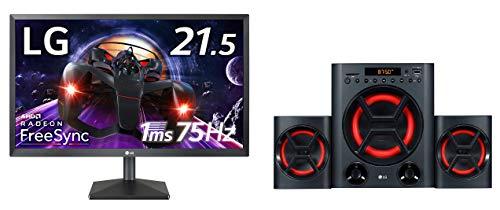 LG ゲーミング モニター ディスプレイ 24MK400H-B 23.5インチ/フルHD/TN非光沢/1ms(GtoG)/75Hz/FreeSync/HD...