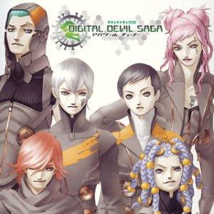 Digital Devil Saga:Avatar Tune