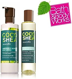Bath & Body Works COCO SHEA CUCUMBER GIFT SET Lightweight Body Oil and Seriously Soft Body Lotion. Full Size