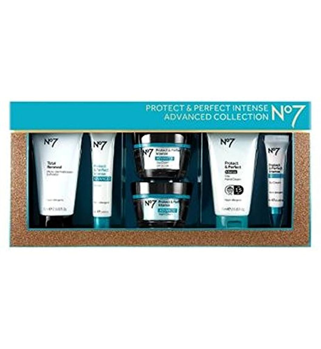 ライフル東方匹敵しますNo7保護&完璧な強烈な高度なコレクション (No7) (x2) - No7 Protect & Perfect Intense ADVANCED Collection (Pack of 2) [並行輸入品]