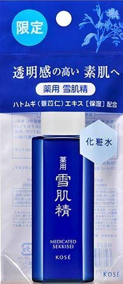 影響八百屋さんカロリー限定品 コーセー 雪肌精 化粧水 24ml