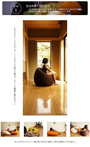 イー・ユニット『和美座日(わびさび)ビーズクッション(eu00864-045)』
