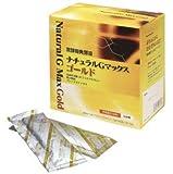 黒酵母発酵液 ナチュラルGマックスゴールド 17g×30袋
