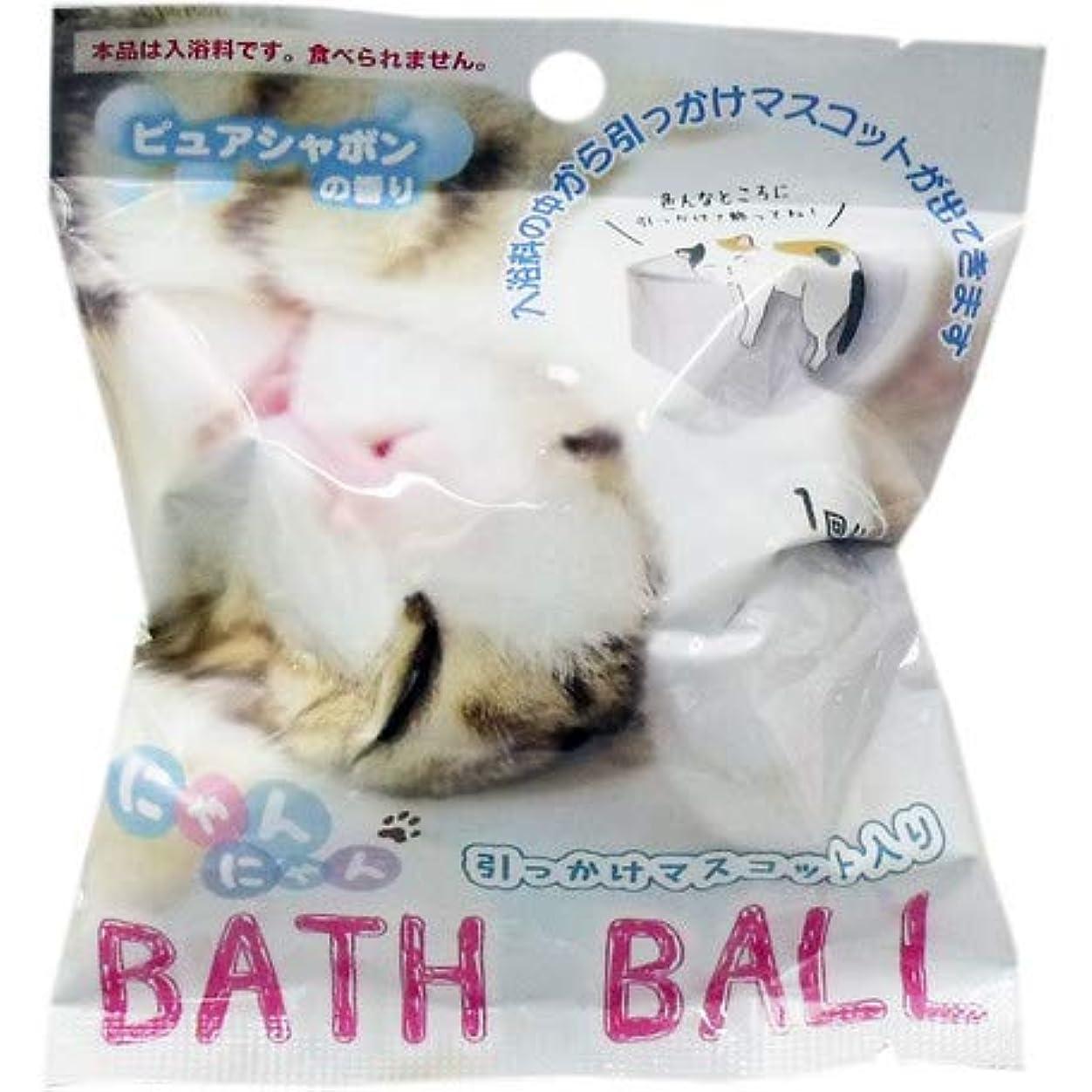 サイズ密接にジョリーにゃんにゃん引っかけマスコット入 猫のバスボール 6個1セット 入浴剤 発泡タイプ