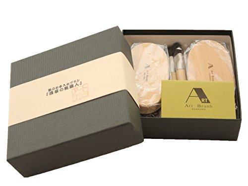 アートブラシ社製 靴のお手入れブラシ 浅草の靴職人