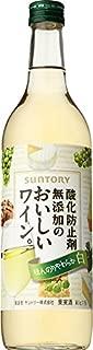 サントリー 酸化防止剤無添加のおいしいワイン [ 白ワイン 甘口 日本 720ml ]