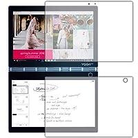 PDA工房 Yoga Book C930 衝撃吸収[反射低減] 保護 フィルム [IPS液晶/E-inkディスプレイ用] 耐衝撃 日本製