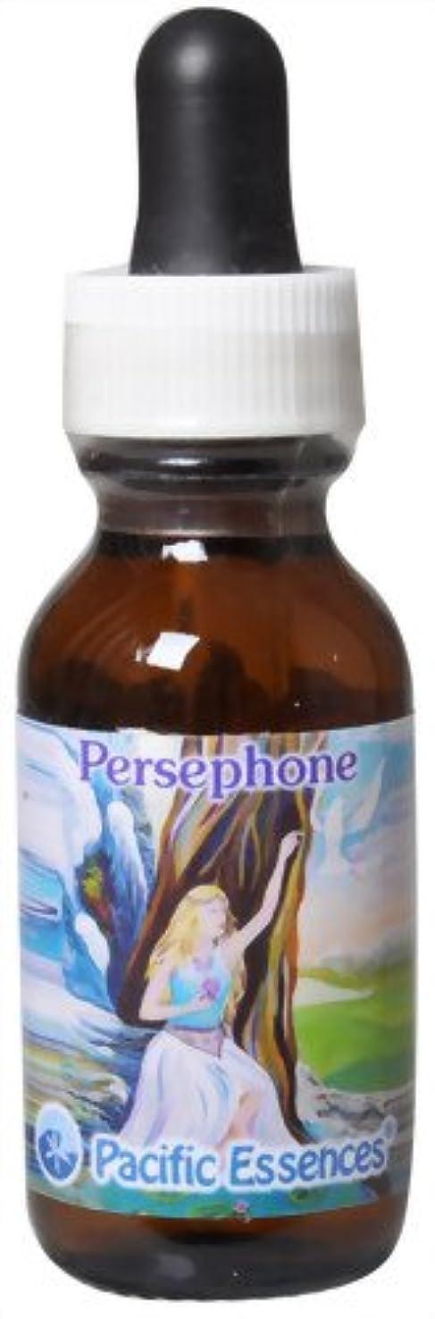 集める睡眠素敵な女神のエッセンス ペルセフォネ(Persephone)