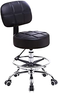KKTONER Swivel Round Rolling Stool PU Leather with Adjustable Foot Rest, Height Adjustable Task Work Drafting Chair with Back Black
