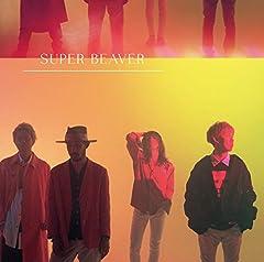 SUPER BEAVER「突破口」のCDジャケット