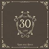 I Miei 30 Anni: Libro degli ospiti per la festa di compleanno in stile vintage per la famiglia e gli amici da inserire auguri e messaggi | 100 pagine