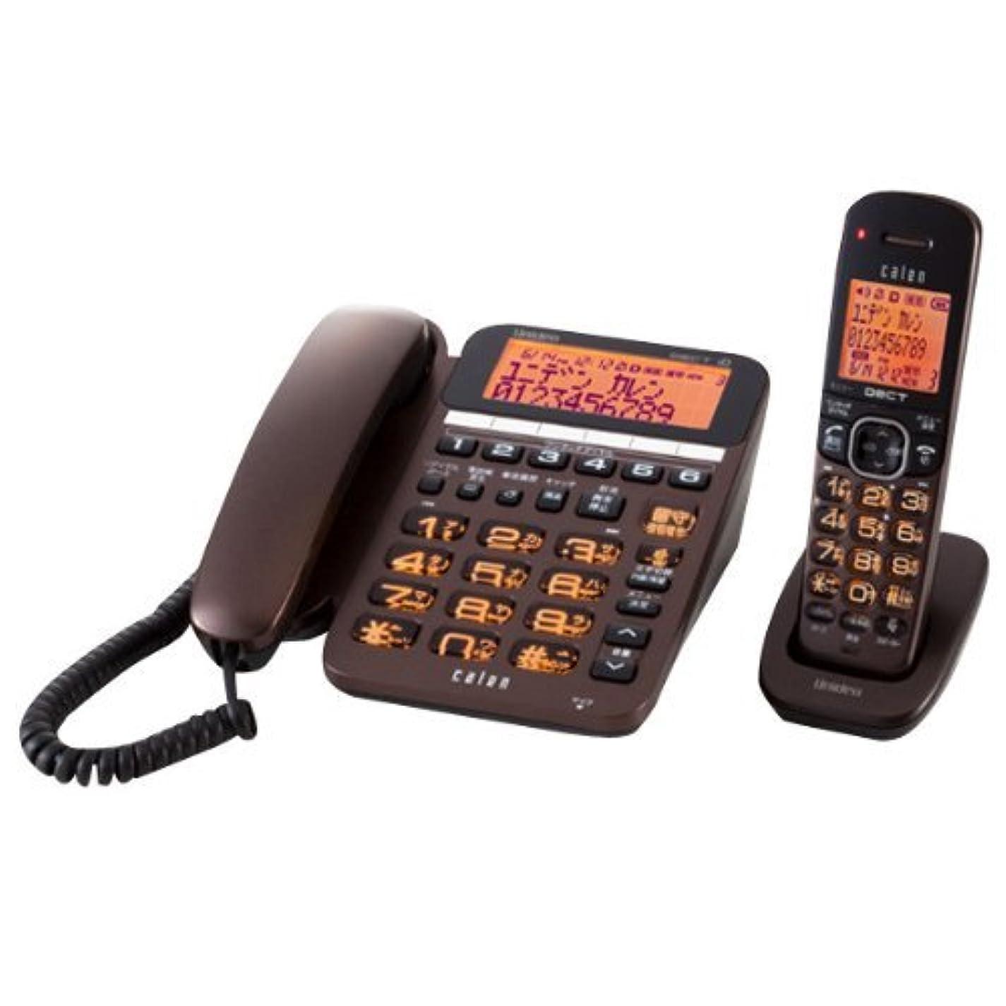 粒子料理をする債権者ユニデン DECT方式コードレス留守番電話機 本体+子機1台タイプ(パールブラウン) DECT2588(PB)